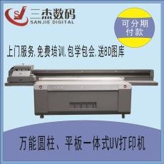 江蘇皮革鞋面uv打印機羊皮數碼3d彩印機設備