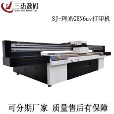 鎮江鞋材皮革uv印刷機設備布料平板打印機