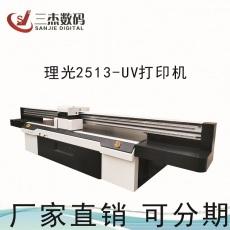 東莞塑膠外殼3d平板打印機電器配件uv噴繪機