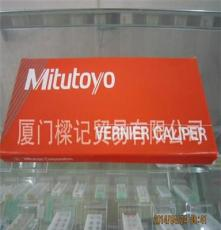 进口日本三丰游标卡尺530-312