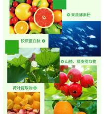 香橙膠原蛋白飲品EM貼牌代加工