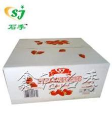 罐头厂家批发 高档草莓口味罐头食品
