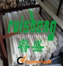 (江苏厂家)生产销售各种尼龙66制品(棒、板等)