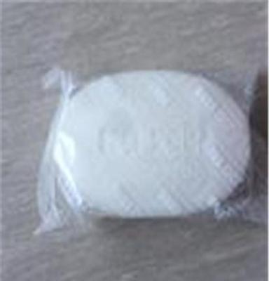 泰国洗衣皂定做供应商 产能强大发货快品质优良