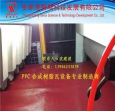 張家港PVC塑料琉璃瓦設備