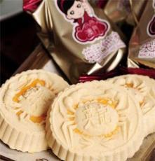 英記餅家 蟹黃肉心杏仁餅 澳門特產 零食下午茶糕點廠家批發