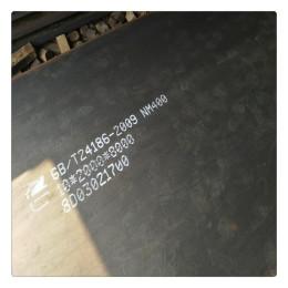 今日报价40Cr钢板切割零售