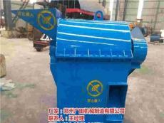 河南焦作广田有机肥设备要经常检修以免耽误生产