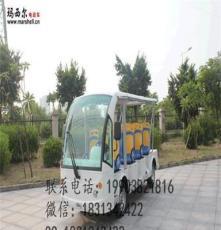 河南電動觀光車安陽觀光旅游車