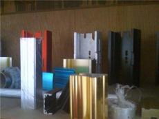 北京铝型材阳极氧化-新的供应信息