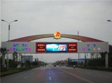 LED,顯示屏,電子顯示屏.LED顯示屏專業制造商-最新供應