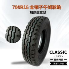 700R16載重型全鋼絲輪胎 750R16 825R16