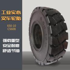 叉車實心輪胎5.00/6.00/6.50/7.00/815-8/9