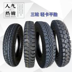 山地越野輪胎7.50-16 全地形輕卡拖拉機輪胎