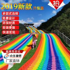 驰胜彩虹滑道看得见的好品质厂家直销售后