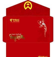 2013受欢迎的 红包 厂家提供 婚事红包 春节红包