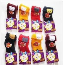 宝宝羊毛袜加厚 婴儿袜 儿童保暖袜 宝宝冬袜厚袜子(0-3岁)