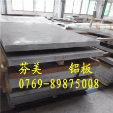 批發零售 6061進口美鋁板,美國進口6061-T6鋁板