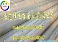 進口超硬鋁棒-東莞市最新供應