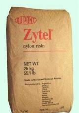 供应杜邦ZytelPA612151151L