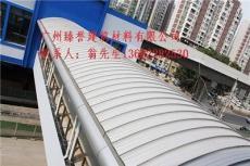 供應海南省鋁鎂錳金屬屋面板鋁鎂錳價格