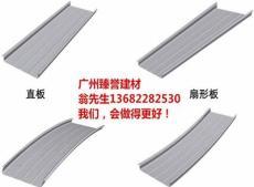 供应广东省3004氟碳漆铝镁锰金属屋面板