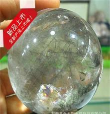 東海水晶純天然綠幽靈發晶水晶球連連發開光風水吉祥物6.1cm