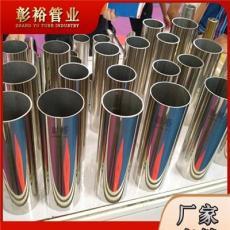180*3.6mm广东肇庆不锈钢厂家316L机电机械设备用管厂家直销
