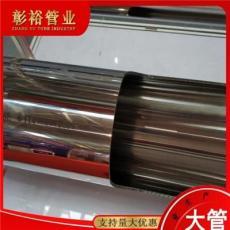 316l不锈钢管84*3.0厚壁焊管-直扩口拉伸