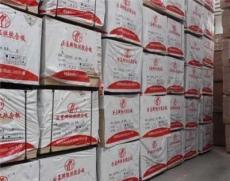 山东防火板包装袋-临沂生态板包装袋电话-费县第一板材包装袋厂