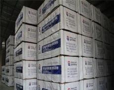 山東建筑模板包裝袋廠石膏板包裝袋哪家好費縣第一板材包裝袋廠