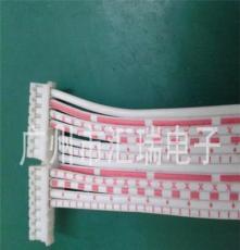 厂家批发 2468#26 红白排线 端子线