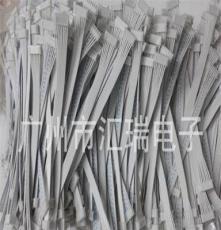 厂家生产加工 红白排线 端子线