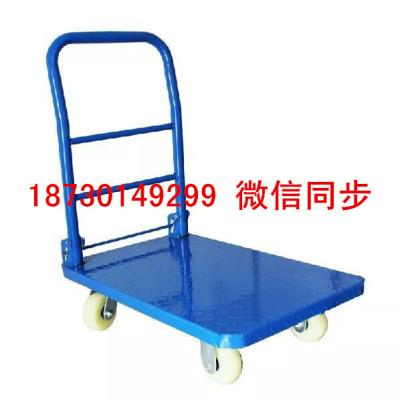 塑料平板车价格车间工具铁平板车气瓶车批发