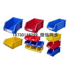 内蒙古塑料托盘塑料箱周转筐塑料零件盒厂家