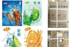 可乐糖浆批发可乐饮料机出售