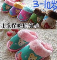 儿童冬季保暖毛绒棉拖鞋 男童女童棉鞋 韩国学生 3-8岁居家棉拖