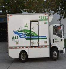 供應河南森源7噸純電動冷藏車,城市配送冷藏貨車