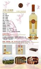 赤峰鹿跃窖藏公司