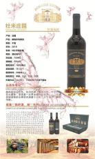 九江红葡萄酒哪里有