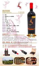 广州希尔达-赤霞珠厂家