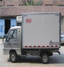 沃格尔专用汽车(在线咨询)_枣庄冷藏车厂家