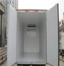 小型冷藏车报价 沃格尔专用汽车(在线咨询)