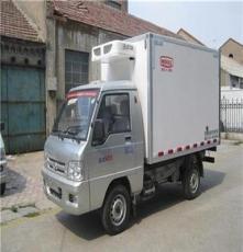1吨冷藏车价格_沃格尔专用汽车