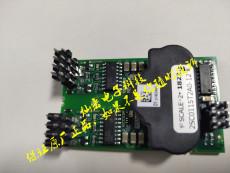IGBT驱动板1SD536F2-MBN1500E33E2