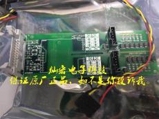 IGBT驱动板2RB0108T2A0-12 驱动低板