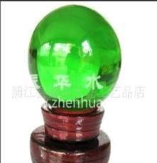 批發彩色水晶光球 水晶高爾夫球 高檔水晶禮品
