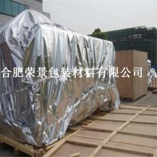 寧波機器出口防潮鋁塑真空包裝袋