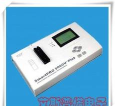 SmartPRO 5000U-PLUS編程器