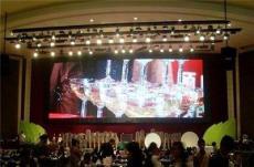 LED表貼室內全彩屏-深圳市最新供應